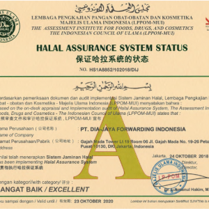 Providing consultation services, assistance, and training for PT  Dia-Jaya Forwarding Indonesia in order to obtain Halal Certification from MUI